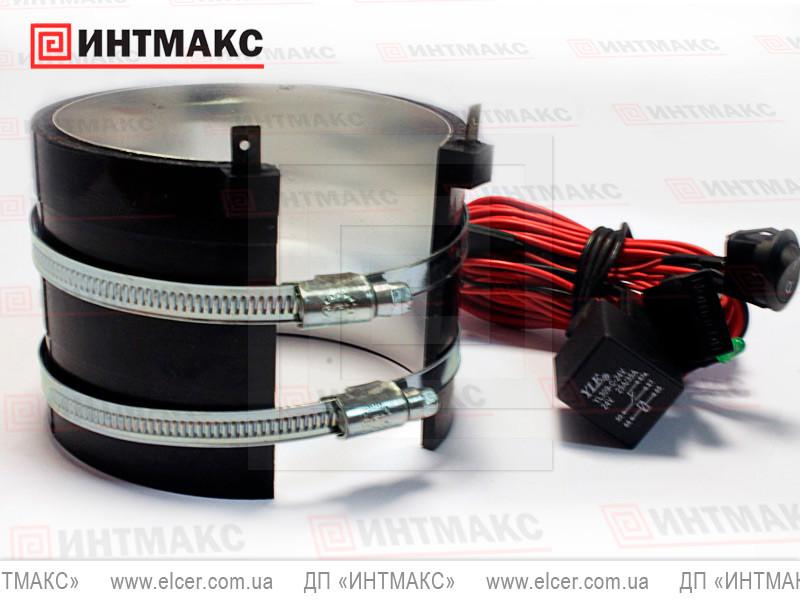 Бандажні підігрівачі паливного фільтра ПБ-103