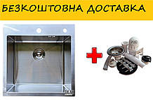 Кухонная мойка GALATI ARTA U-450