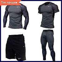 Компрессионная одежда Одежда для спортзала Рашгард Мужские лосины Компрессионная футболка Одежда для зала #11