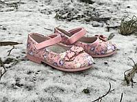 Детские праздничные туфельки для девочки 22-24 р.
