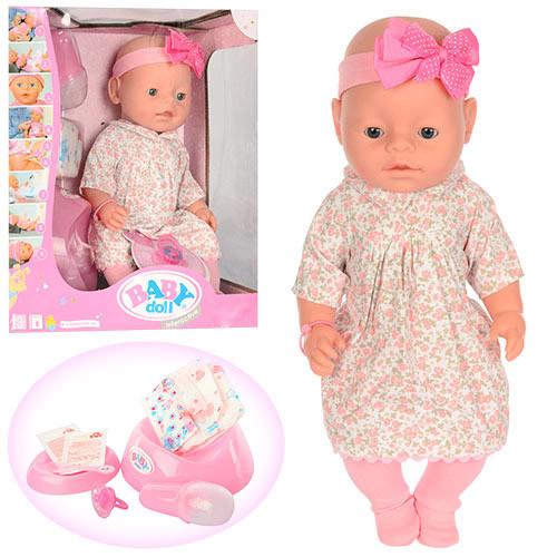 Пупс в платье с аксессуарами Baby Doll