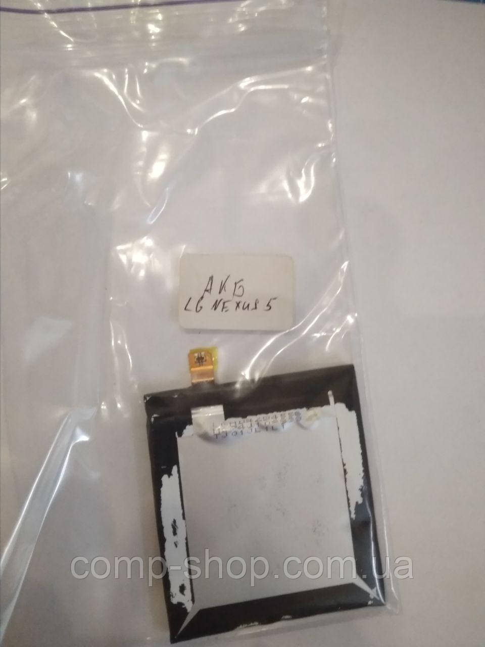 Аккумуляторная батарея LG nexus 5 бу, запчасть с разборки