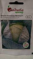 Семена Капуста белокачанная поздняя Мегатон F1 20 семян Bejo Голландия