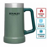 Термокружка Stanley Adventure Stein (0.7л), зеленая