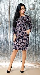 Платье тёплое из турецкого трикотажа мурино размеры 44-46,48-50,52-54