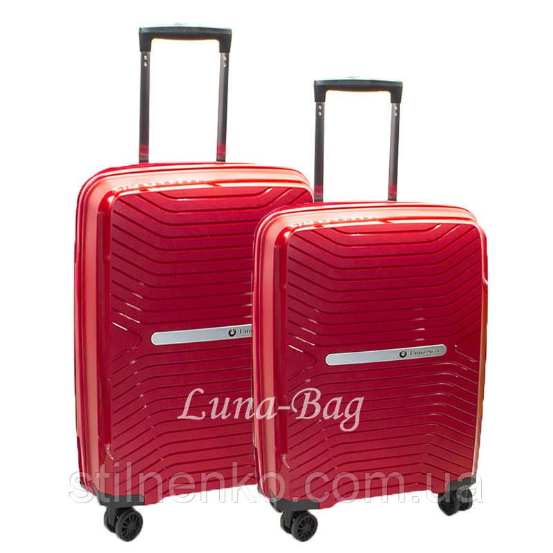 Набор из двух чемоданов 4 цвета