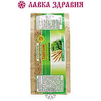 Зародыши пшеницы мелкодисперсные со спирулиной, 250 г, Новое Время