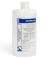 Антисептик для гигиенической и хирургической обработки рук Lysoform АХД 2000 Ультра 500 мл