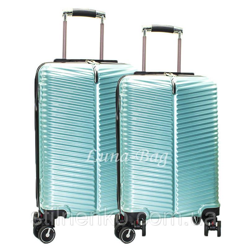 Набор из двух чемоданов 5 цветов
