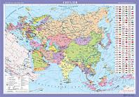 Євразія. Політична карта (на планках), фото 1