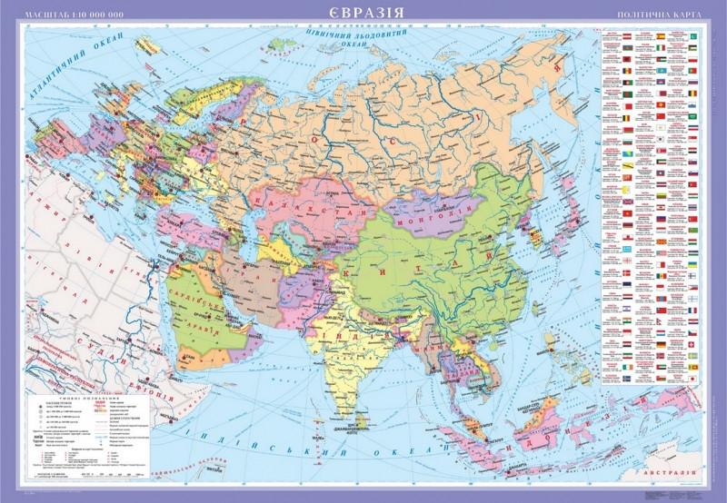 Євразія. Політична карта (на планках)