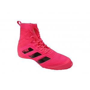 Боксерки Adidas Speedex 18 (розовые з черными полосками)