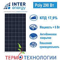 Солнечная батарея Interenergy 290 Вт, Poly