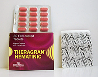 Theragran Hematinic-комплекс витаминов Египет