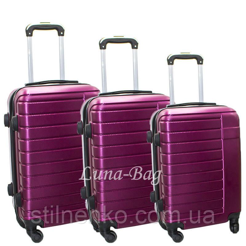 Набор из трех чемоданов 6 цветов