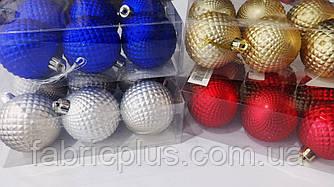 Новогодние шары  6 см цвет в ассортименте (6 шт в упак.)