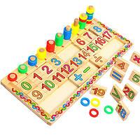 Деревянная игрушка Набор для обучения счету и цветам №2., развивающие товары для детей.