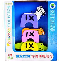 Деревянная игрушка Шнуровка «Коллекция животных»., развивающие товары для детей.