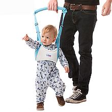 Вожжи-ходунки для детей 2Life Blue (n-217)