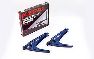 Кріплення клипсовое сітки для настільного тенісу KEPAI KF-2130-1
