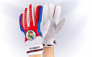 Рукавички воротарські FB-3762-07 CHELSEA (PVC, р-р 8-10, синій-червоний) (9)