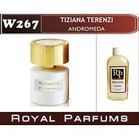 Духи на разлив Royal Parfums W-267 «Andromeda» от Tiziana Terenzi