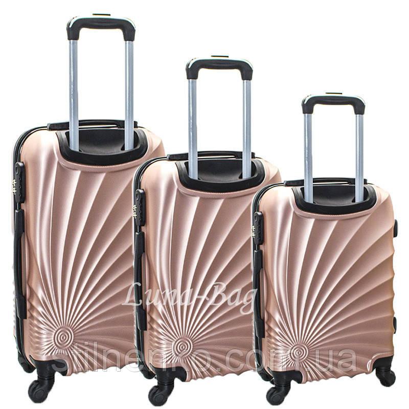 Набор из трех чемоданов 5 цветов