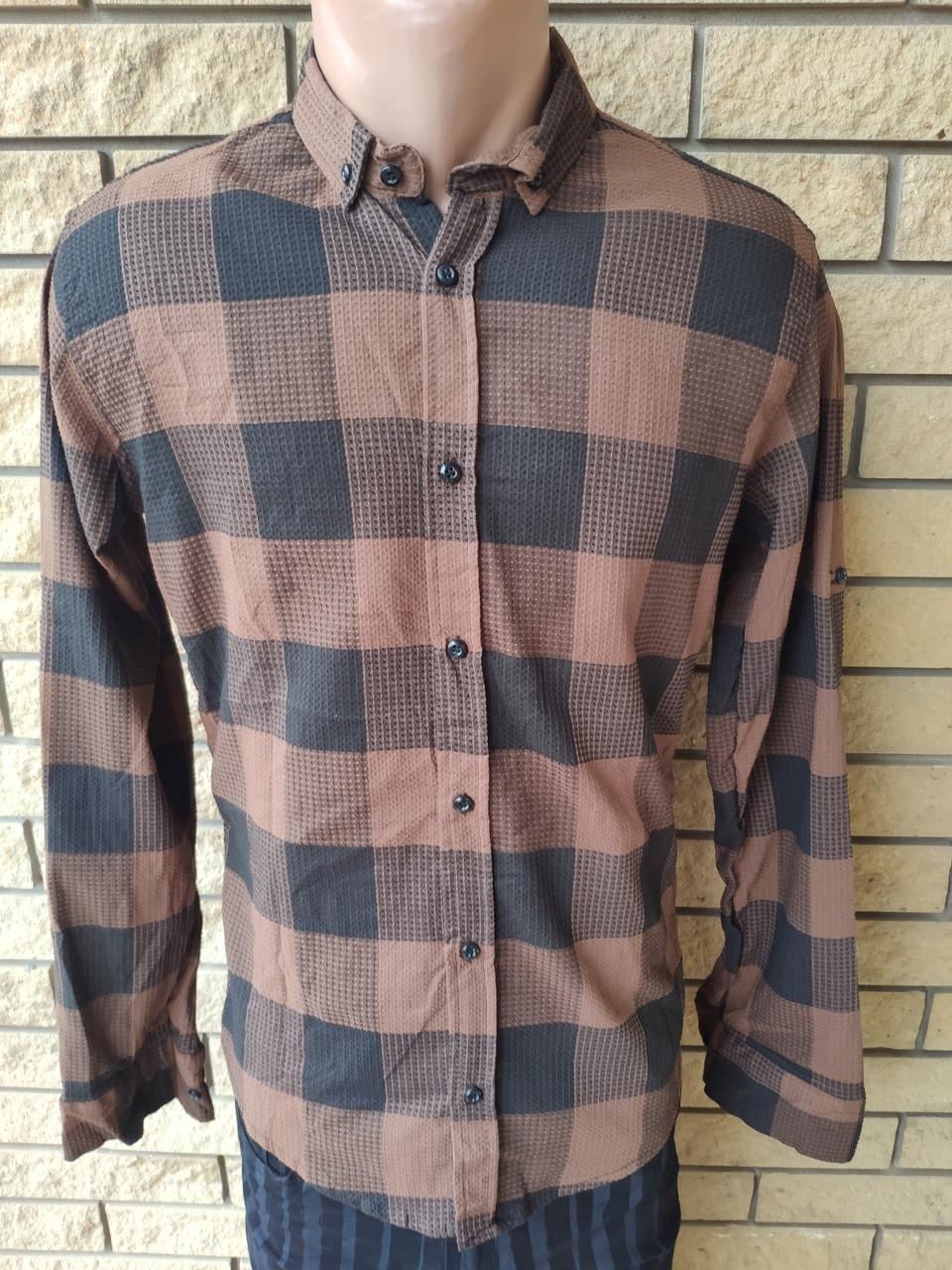 Рубашка мужская стрейчевая коттоновая брендовая высокого качества PART TIME, Турция
