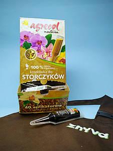 Крапельне добриво для орхідей органічне Agrecol 35мл аплікатор Агрекол