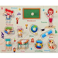 Деревянная игрушка Вкладыши «Школьные принадлежности», развивающие товары для детей.