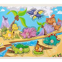 Деревянная игрушка Вкладыши «Эра динозавров», развивающие товары для детей.