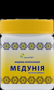 Медуния (250 гр) – медовая композиция с продуктами пчеловодства для здоровья сосудов, общеукрепляющее действие