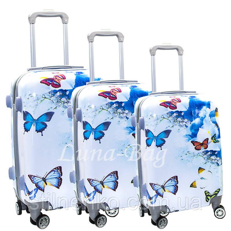 Набор из трех чемоданов