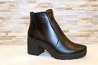 Ботильоны женские зимние черные на удобном каблуке натуральная кожа С860