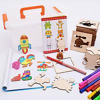 Деревянная игрушка Детский набор для творчества, развивающие товары для детей.