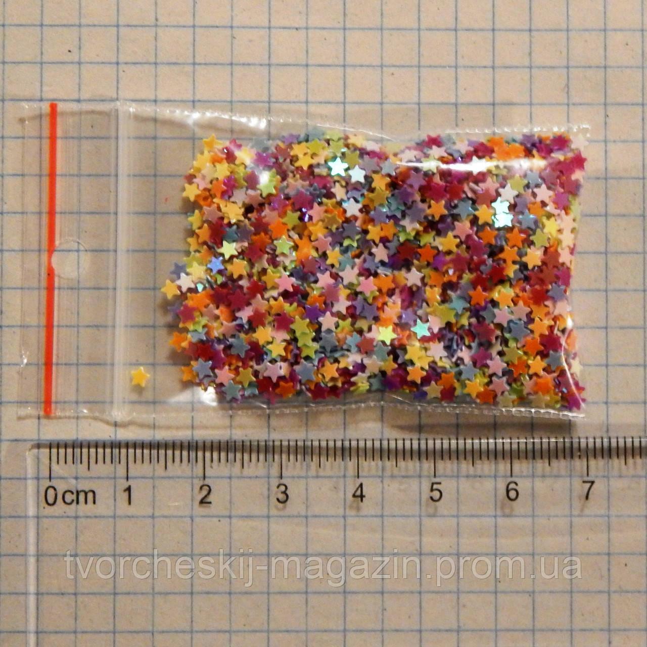 Глиттер звездочки интерферентные разноцветные 5 г