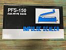 Запайщик PFS - 150 пластиковый корпус, фото 3