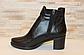 Ботильоны женские черные на удобном каблуке натуральная кожа Д596, фото 2