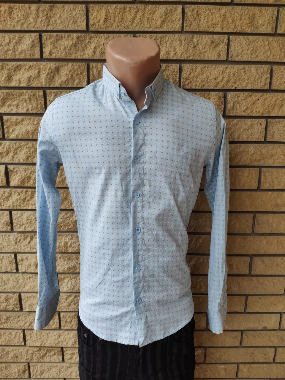 Рубашка мужская коттоновая брендовая высокого качества, маленький размер FACE&FACE, Турция