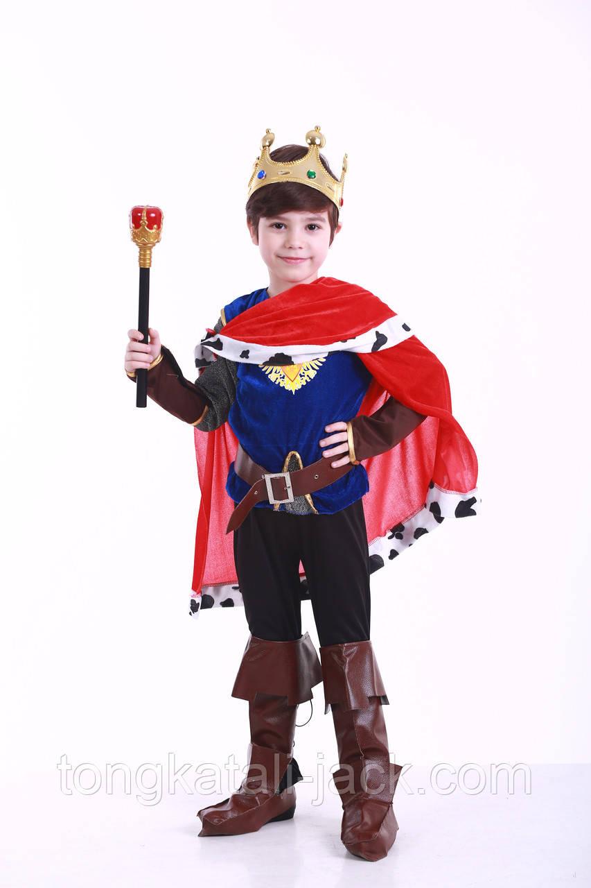 Прокат костюма короля