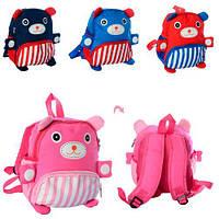 Детский рюкзак с ушками BLS-10 24-20-8 см удобный яркий застежка-молния