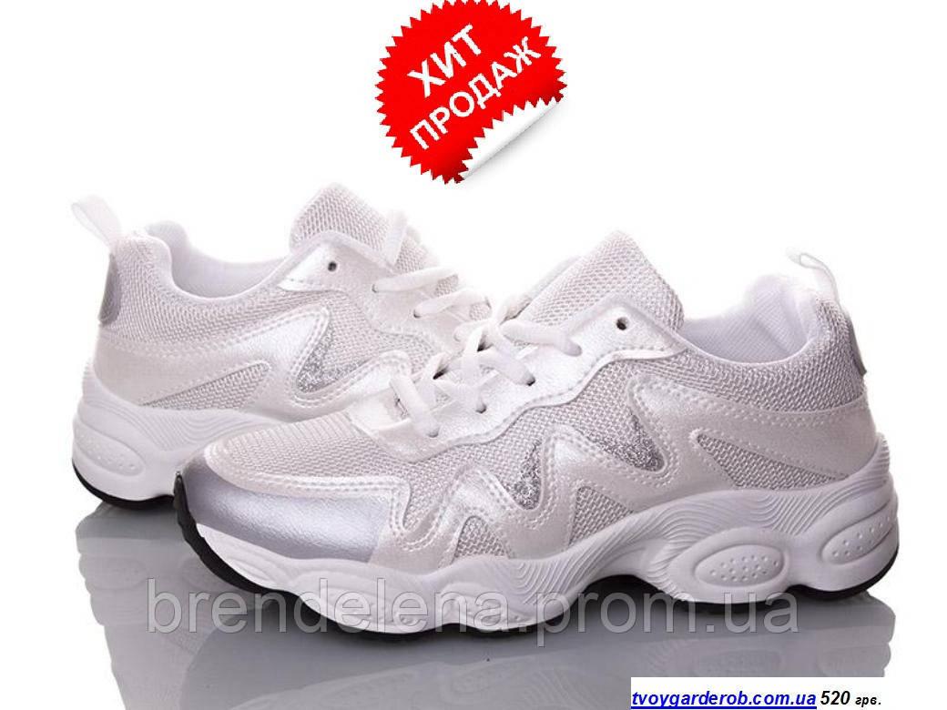 Модные ХИТовые женские кроссовки р41 ( код 4841-00)