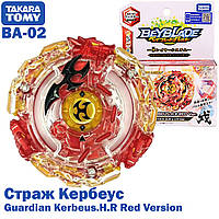 Страж Кербеус BA-02 Guardian Kerbeus.H.R Red Version Takara Tomy