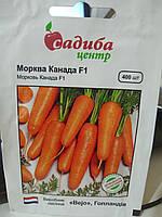 "Морковь Канада F1 среднепоздняя, 400 семян, ""Bejo"", Голландия"