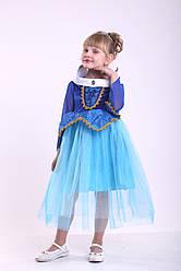 Сукня принцеси, прокат карнавального одягу