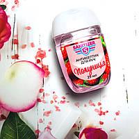 Антисептик для рук Sanitizer (Санитайзер) Клубника - Strawberry 29 ml, фото 1