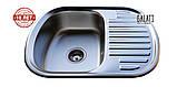 Кухонна мийка GALATI VAYORIKA 1.0 A SATIN (мийка врізна), фото 3