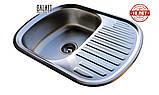 Кухонна мийка GALATI VAYORIKA 1.0 A SATIN (мийка врізна), фото 5