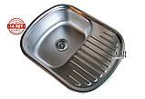 Кухонна мийка GALATI VAYORIKA 1.0 A SATIN (мийка врізна), фото 6