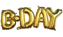 Фольгированные буквы золотые B*DAY, 122Х37 см  1620